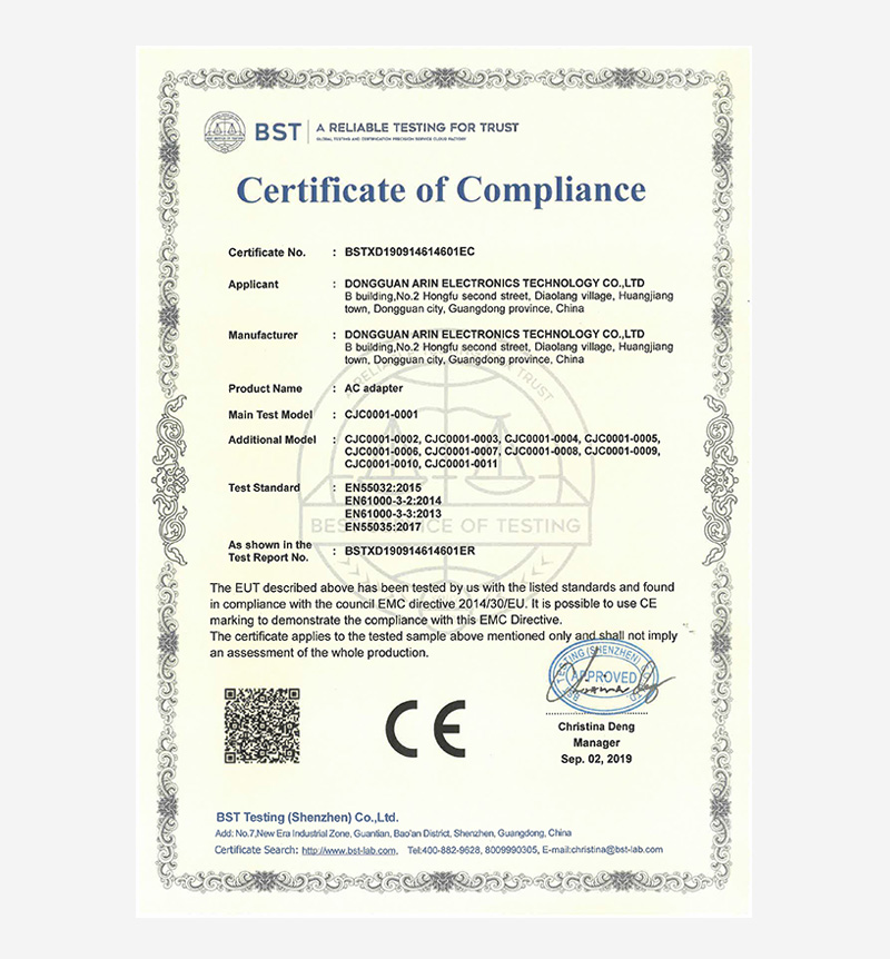 CE certification for adapter
